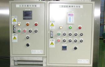 高度な温湿度制御