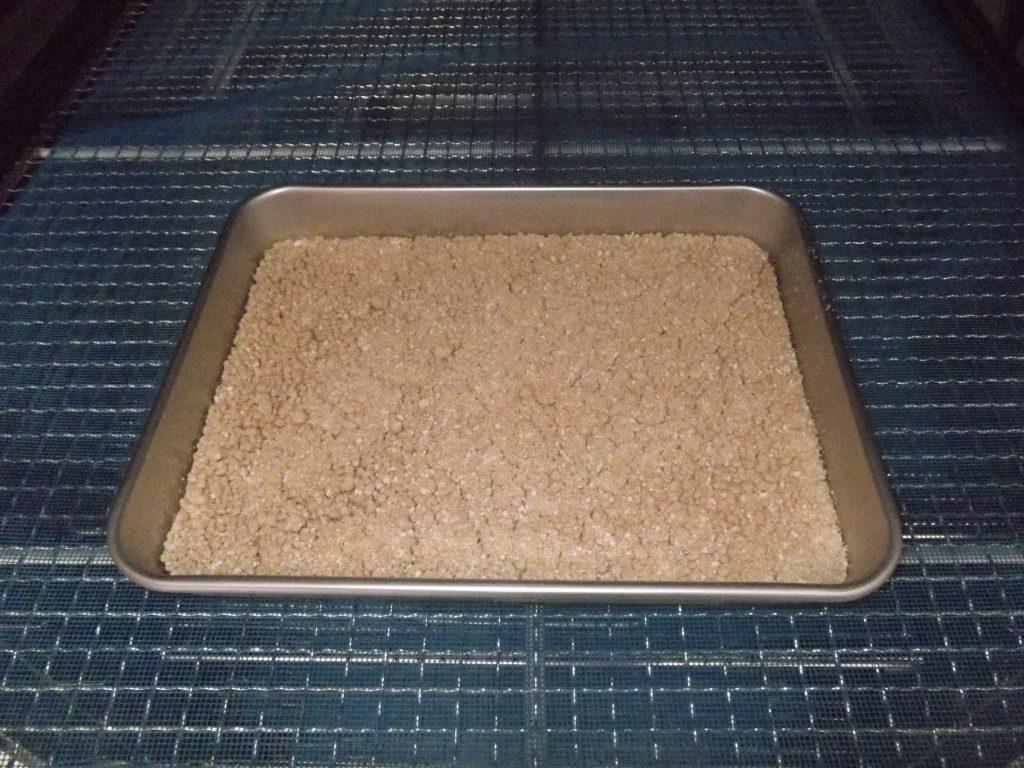 菌類 飼料肥料用 乳酸菌 低温乾燥テスト