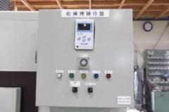 かまぼこ具材用低温乾燥機 簡易型平行流式SA-D01型 新規設置